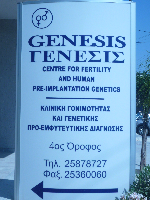 Genesis Center for Fertility and Human Pre- Implantation Genetics: In Vitro Fertilization, Egg Donor, Egg Freezing, Artificial Insemination (AI), ICSI IVF
