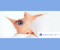 Eugonia IVF Clinic: