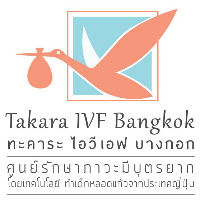Takara IVF Bangkok: IVF, Egg Donor, IUI, Egg Freezing, Artificial Insemination (AI)