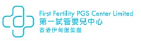 Fertility Clinic First Fertility PGS Center in กรุงเทพมหานคร