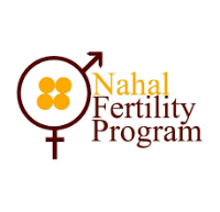 Nahal Fertility Program: