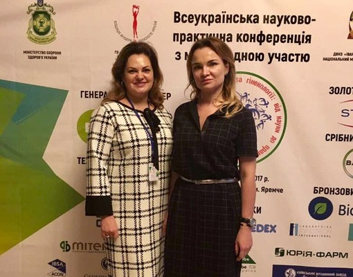 ISIDA clinic doctor-reproductologist Miroslava Vatsik made a report at the international conference
